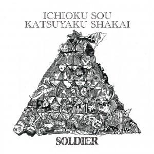 ichioku_3_rgb_1600